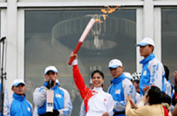 Beijing Olympic Torch Relay